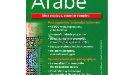 Quel est le meilleur dictionnaire français arabe photo 3
